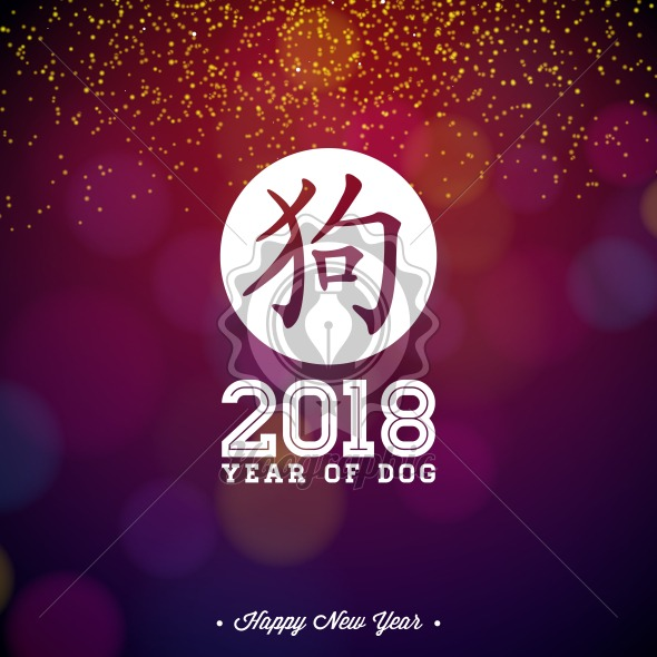 2018 chinese new year illustration with white symbol on shiny celebration background year of dog vector design for greeting card promo banner or party